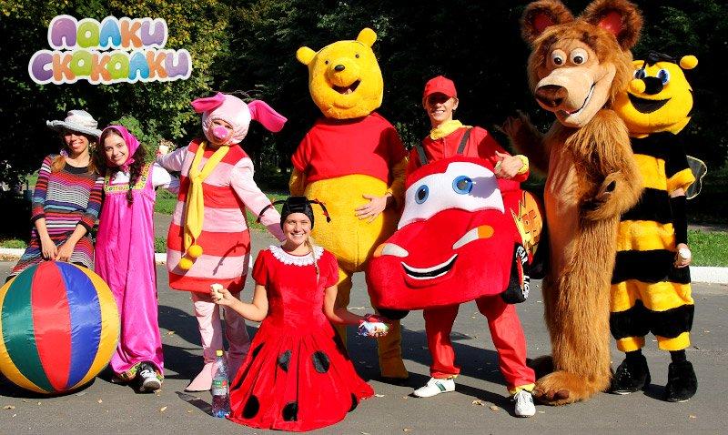 Палки-Скакалки Организация детских праздников